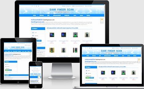 รับทำเว็บไซต์ ผู้แทนจำหน่ายและบริการติดตั้งสินค้าระบบรักษาความปลอดภัย