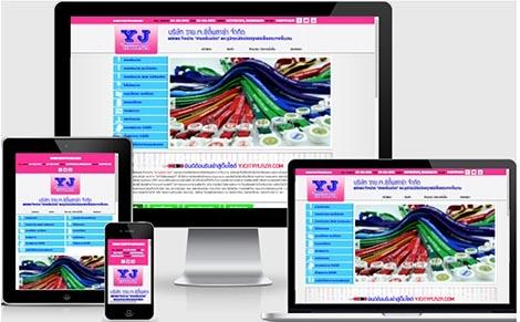 ออกแบบเว็บไซต์ที่คล้องบัตร,บริษัทรับทำเว็บไซต์สายห้อยคอ,รับทำเว็บไซต์ราคาถูกพวงกุญแจ