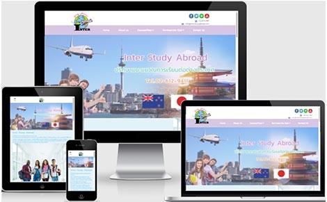 ออกแบบเว็บไซต์เรียนต่อต่างประเทศ,รับออกแบบเว็บไซต์นักเรียนแลกเปลี่ยน