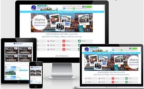 รับทำเว็บบริษัททำเว็บทัวร์ท่องเที่ยว,จ้างออกแบบเวปทัวร์ต่างประเทศ,ทำเว็ปทัวร์ในประเทศ,บริษัททำเว็บจองทัวร์