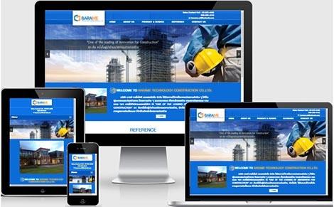 รับทำเว็บไซต์ออกแบบและรับเหมาก่อสร้างพื้นอาคาร