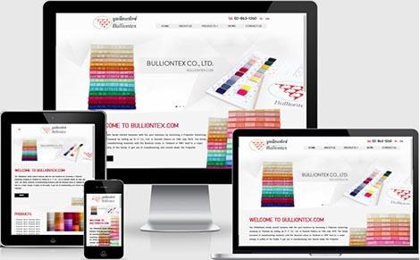 จ้างทำเว็บไซต์โรงงานทอผ้า,รับทำเว็บไซต์ราคาถูกผ้าม่าน,บริษัทรับทำเว็บไซต์ผ้าหุ้มเตียงผ้าหุ้มโซฟา