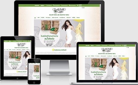 บริษัทรับทำเว็บไซต์ผลิตภัณฑ์อาหารเสริมชาสมุนไพร