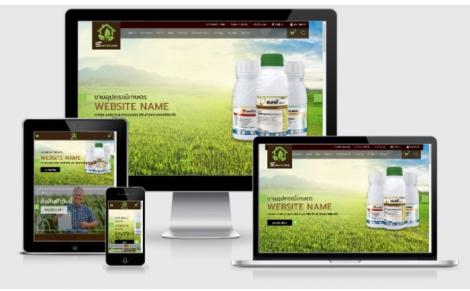 รับจ้างทำเว็บขายอุปกรณ์เกษตร,รับทำเว็บไซต์การเกษตร
