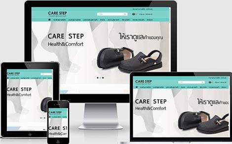 บริษัทจ้างเขียนเวปโรงงานผลิตรองเท้า,ทำเวพรองเท้าเพื่อสุขภาพ,รับทำเวปรองเท้ากีฬา,ทำเว็บรองเท้าผู้หญิงรองเท้าผู้ชาย,ทำเว็บขายสินค้าออนไลน์