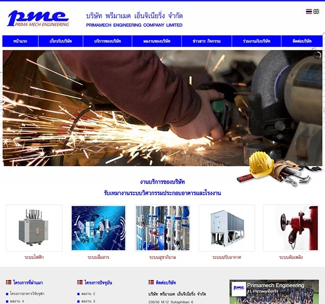 ทำเว็บรับเหมาก่อสร้าง,รับทำเว็บไซต์ราคาถูกระบบไฟฟ้า