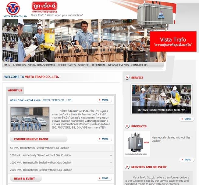 รับออกแบบเว็บไซต์ บริษัทผู้ผลิตหม้อแปลงไฟฟ้า