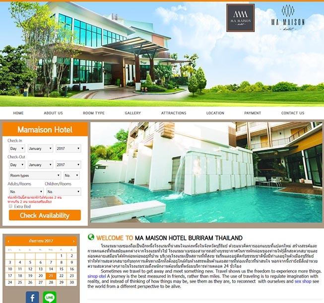 บริษัทรับจ้างทำเว็บไซต์ บริการที่พัก โรงแรม จองโรงแรม
