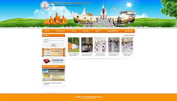 บริษัทรับทำเว็บวัดยานนาวา,จ้างทำเว็บไซต์วัดศาสนา