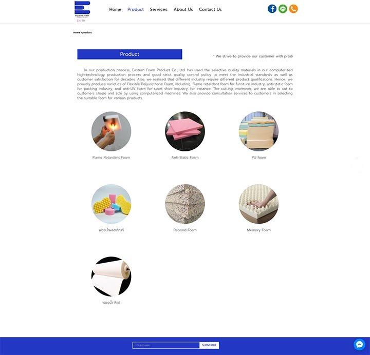 ออกแบบรับทำเว็บไซต์ผลิตฟองน้ำวิทยาศาสตร์,ผลงานทำเวปฟองน้ำรถยนต์,เขียนเวปฟองน้ำเตียงนอน,จ้างทำเวปรับทำฟองน้ำ
