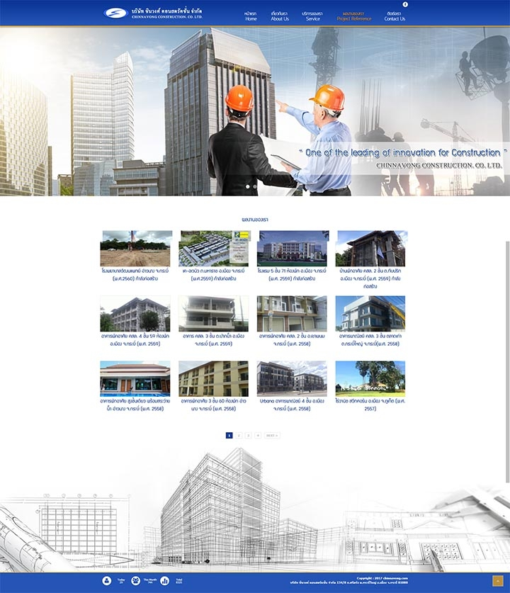 บริษัทรับทำเว็บไซต์บริษัทรับเหมาก่อสร้าง,รับทำเว็บไซต์ราคาถูกสร้างบ้านต่อเติม