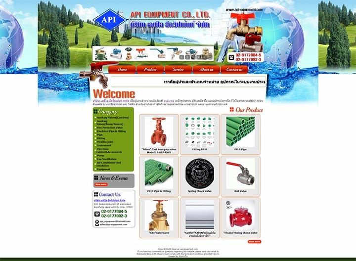 บริการออกแบบเว็บไซต์ ผลิตภัณฑ์วาล์ว,ท่อ,เหล็กรูปพรรณ,ตู้ดับเพลิง,ปั๊ม,อุปกรณ์ระบบประปา