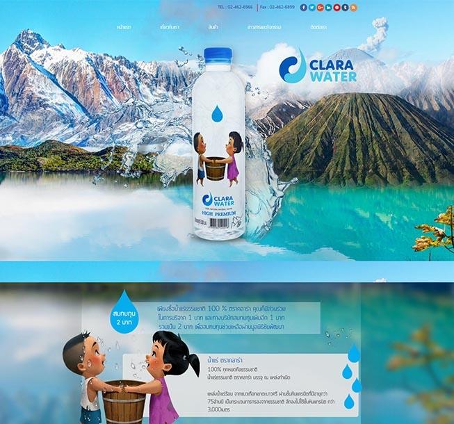 ทำเว็บไซต์ผลิตภัณฑ์เครื่องดื่มน้ำแร่