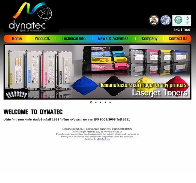 รับออกแบบเว็บไซต์ ผลิตผงหมึกเรเซอร์สีบรรจุตลับ เครื่องรัดปากถุง ลวดรัดปากถุง
