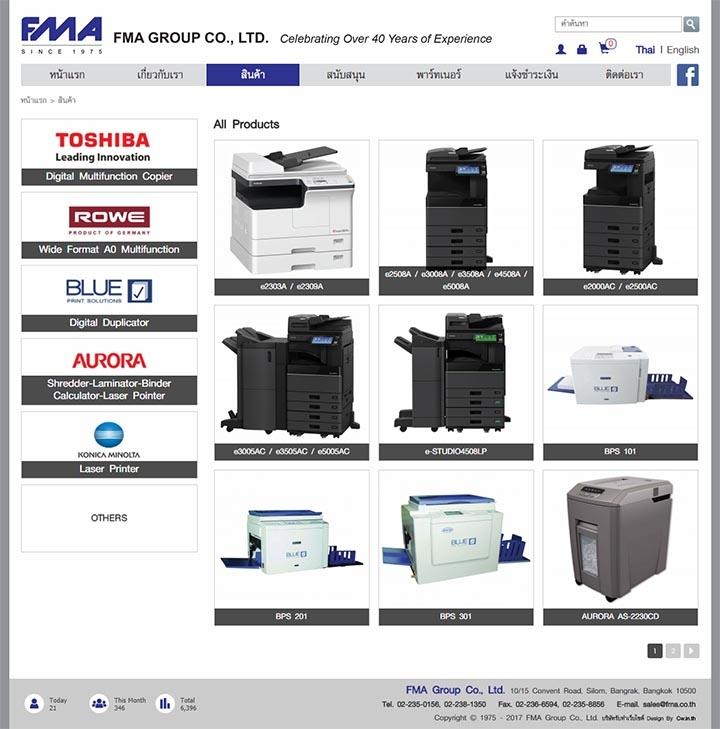 บริการรับจ้างทำเว็บไซต์ขายปลีกเครื่องเขียน,รับทำเว็บไซต์ราคาถูกเครื่องใช้สำนักงาน