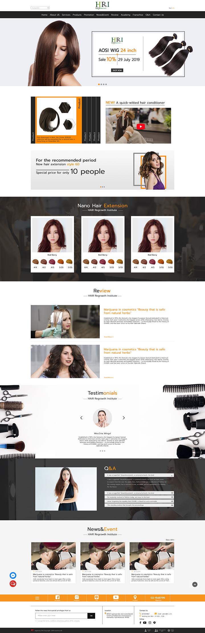รับทำSEOเว็บไซต์ร้านทำผม,รับทำเว็บไซต์ทำสีผม