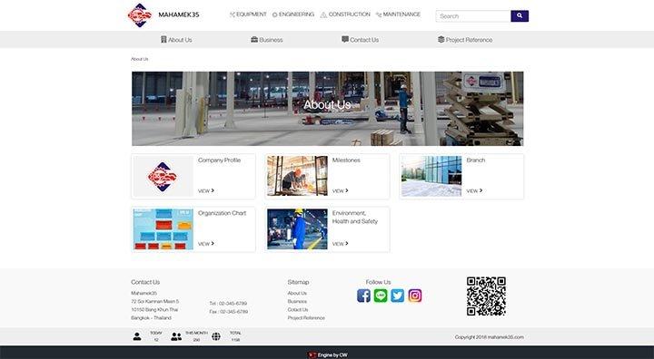 บริษัทรับทำเว็บไซต์ก่อสร้าง,รับออกแบบเว็บไซต์ตกแต่งภายใน,webdesignซ่อมบำรุง