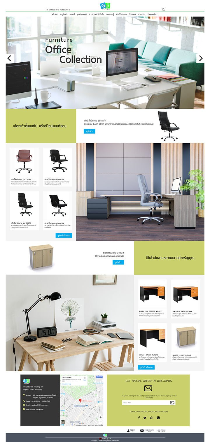บริษัทรับทำเว็บผลงานเฟอร์นิเจอร์,บริษัทรับทําเว็บไซต์เฟอร์นิเจอร์สำนักงาน,ทำเว็บไซต์โต๊ะสำนักงาน