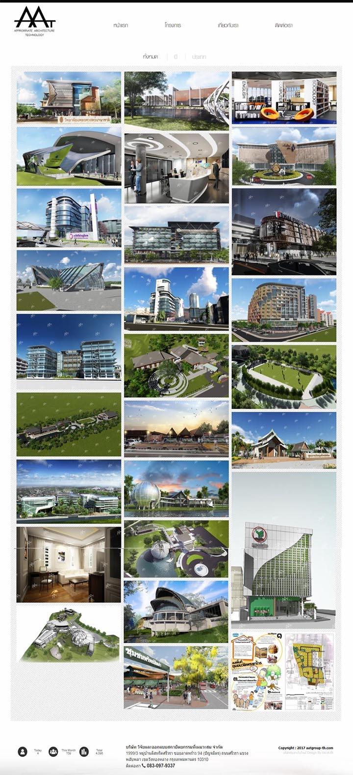 ออกแบบเว็บไซต์ตกแต่งภายใน สร้างบ้าน รับเหมาก่อสร้าง
